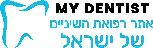 אתר רפואת השיניים של ישראל